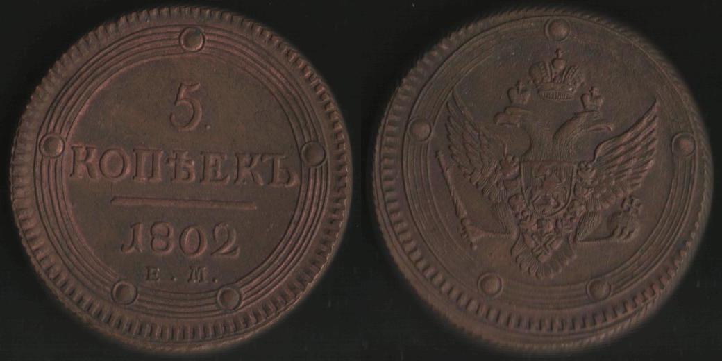 Монеты 1800 1900 годов монета 2 злотых 1933 описание
